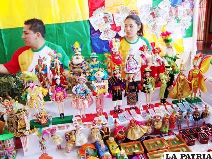 Feria del Ekeko en México
