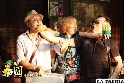 Cartelera de la película más taquillera del cine chino