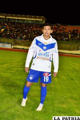 Luis Aníbal Torrico