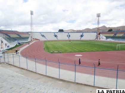 "Vista panorámica del estadio ""Jesús Bermúdez"""