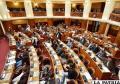 Diputados aprobaron en grande proyecto de Ley de Límites