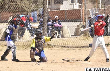 El béisbol en Bolivia cada vez está mejor