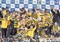 Liga del Fútbol Profesional Boliviano  ocupa el puesto 44 a nivel mundial