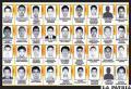Fiscal mexicano confirma que 43 estudiantes fueron asesinados