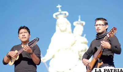 """Proyecto """"L"""" demuestra su devoción a la Virgen del Socavón"""
