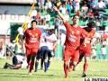 Guabirá se reencuentra  con la victoria en Montero