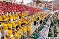 XVII Festival de Bandas