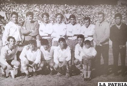 En 1973 la escuadra orureña tuvo a destacados deportistas