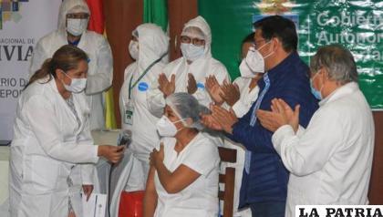 Vacunación al sector médico de Bolivia /APG