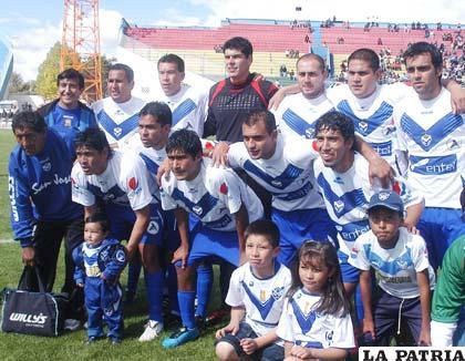 Este equipo sufrirá varios cambios ante Guabirá el próximo domingo 3 de abril, por la undécima fecha del torneo liguero.