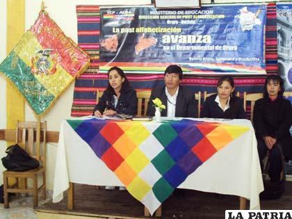 Acto de celebración del segundo aniversario del Programa Nacional de Post-alfabetización
