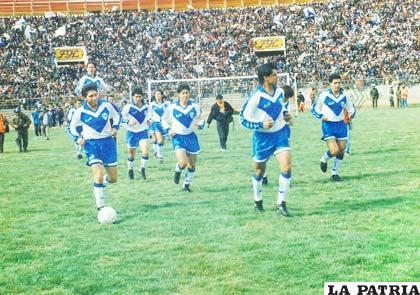 San José campeón de 1995