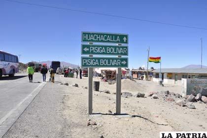 Control aduanero en Pisiga no es del agrado de los pobladores