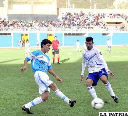 Del partido que jugaron San José y Aurora en Huanuni