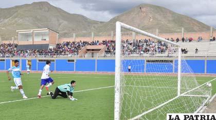 Ronald Puma se reencontró con el gol en el amistoso que jugaron ayer San José con Aurora