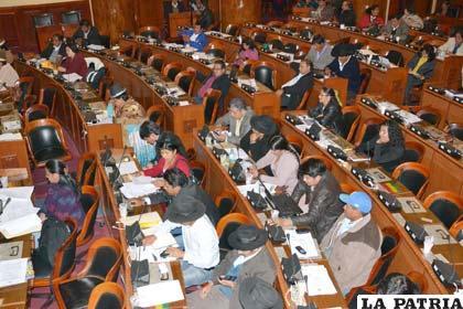 Cámara de diputados aprobó Ley de Promoción de Inversiones