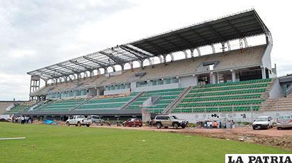 Aseguran que el escenario deportivo reunirá las condiciones para la Copa /APG