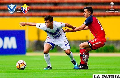 El 'Nacho' a la siguiente fase — Copa Sudamericana