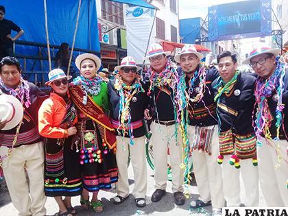 Rikjchary Llajta y su participación en el Carnaval de Oruro/ Rikjchary Llajta