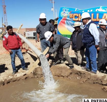 La importancia de tenencia de agua en el área rural es fundamental /RR.SS.