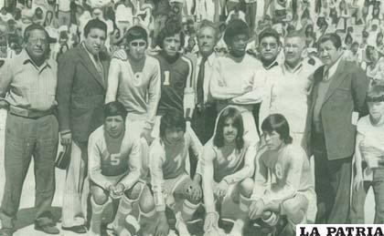 Selección de Oruro que participó en el campeonato nacional de Potosí en 1976