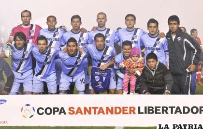 Bolívar buscará una buena diferencia a su favor (Foto: APG)