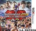 Tekken 3D Prime Edition el  video juego de la semana