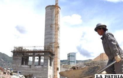 Se eligió a la empresa que construirá la planta de producción de cemento en Oruro