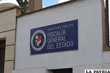 Mora procesal genera cambios en el ministerio p blico for Cambios en el ministerio del interior