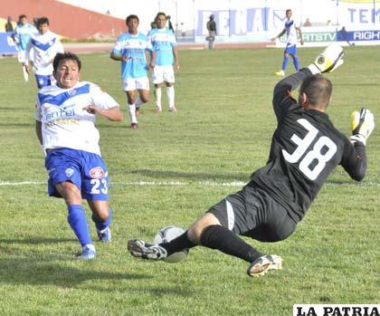 Reyes se perdió dos ocasiones claras de gol