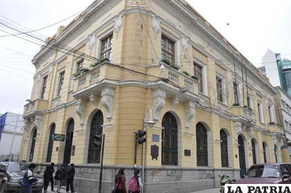 Representantes de gobiernos municipales del país se reunirán en Oruro