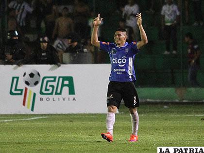 Miguel Hurtado conquistó el gol para Blooming en los descuentos /APG