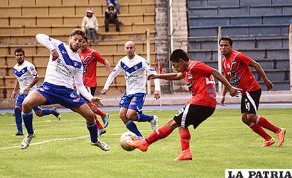 En el partido de ida, empataron 1-1 en la Villa Imperial el 13/03/2016