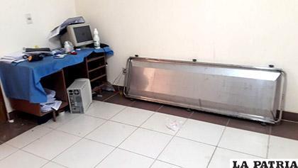 Las condiciones actuales de la morgue del Cementerio General /CONCEJO