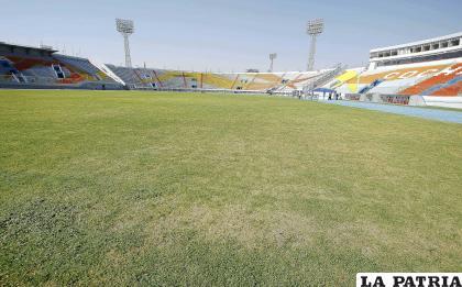Varios escenarios deportivos permanecieron cerrados por la paralización del fútbol /APG