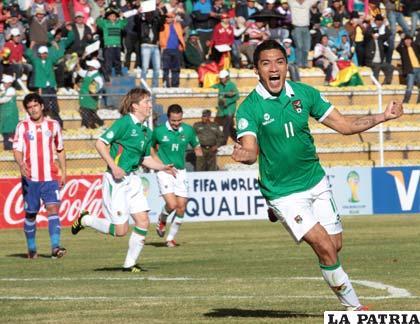 Alcides Peña autor del primer gol boliviano (foto: Daniel Rodrigo)