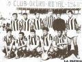 El primer equipo de Oruro Royal en 1965, Ramiro Reque fue el arquero de ese equipo (foto: archivo)