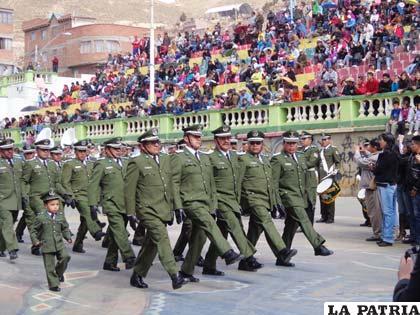 Acto central conmemorativo a los 187 años de creación de la Policía Boliviana