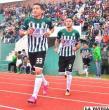 Atlético Bermejo asesta el  primer golpe a Sport Boys: 3-1