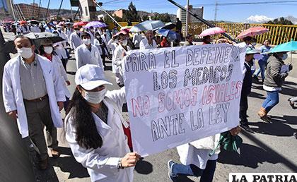 Sector de salud dice que se les coarta la libertad de exigir sus demandas /APG