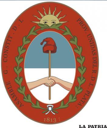 Escudo de las Provincias Unidas del Río de la Plata