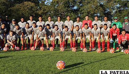 La plantilla de jugadores que representará a Bolivia en la Copa América /cortesía FBF