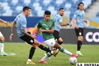 La Selección boliviana aguantó bien, pero un descuido les costó perder el partido /FBF