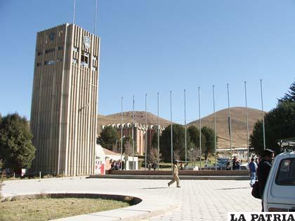 Campus universitario de la FNI