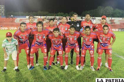 El equipo de Guabirá que descendió de la Liga (foto: APG)