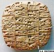 Una de las tablillas cuneiformes de la antigua Mesopotamia