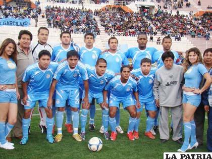 El equipo Real Garcilaso
