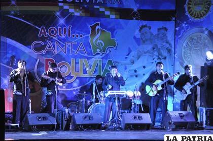 Festival de la Canción Boliviana contará con presencia de grandes artistas en su presentación