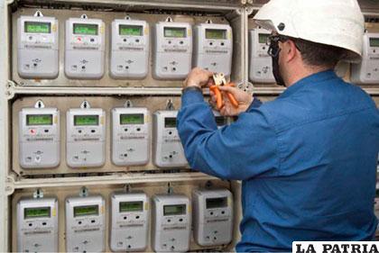 El alza en las tarifas de la energía eléctrica generará recursos para el Estado /epimg.net