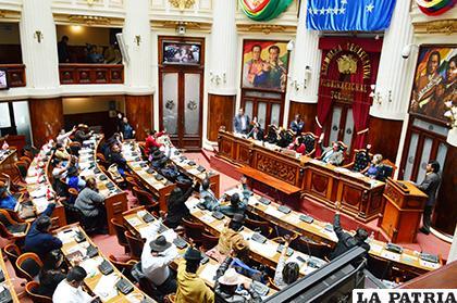 El plazo para la presentación de los candidatos vence el 19 de julio /DIPUTADOS